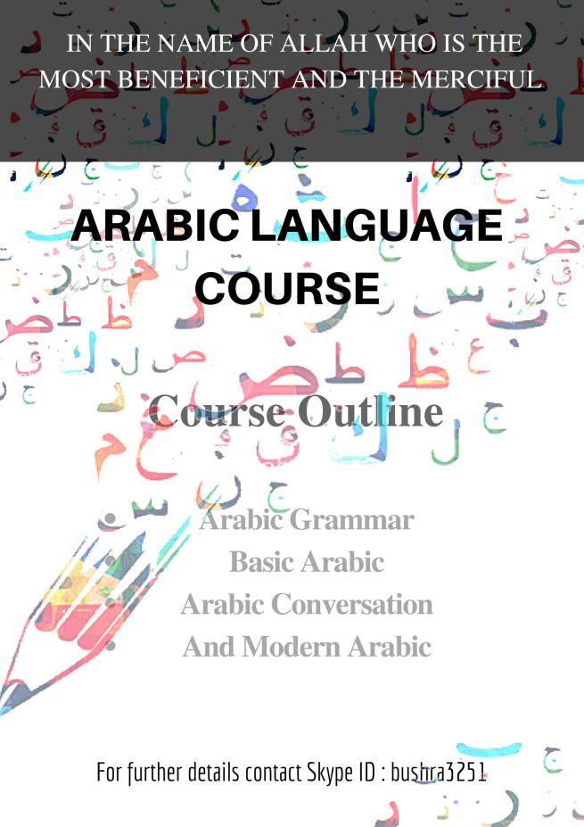 Poster-Arabic